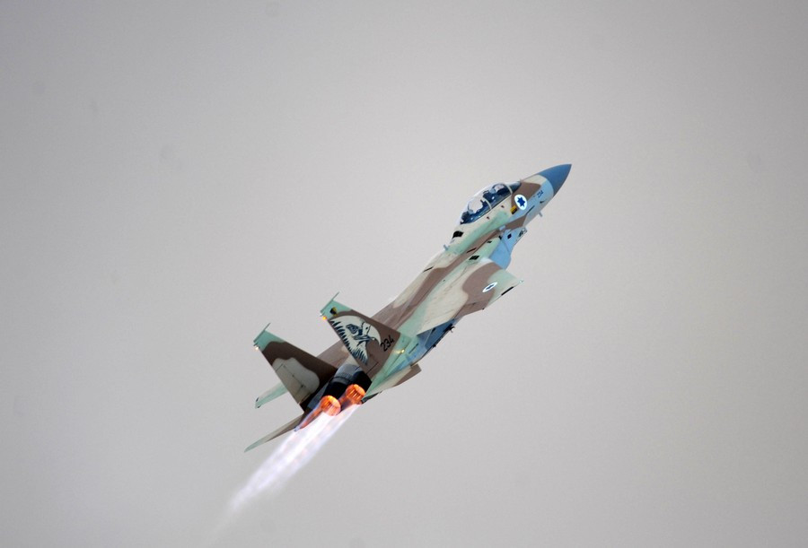 Illustration: Israeli F-15 fighter jet (Moshe Milner/Government Press Office of Israel)