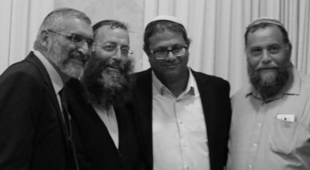 Ben-Ari, Marzel, Ben-Gvir, Gopshtain (Image credit: N. Sher)