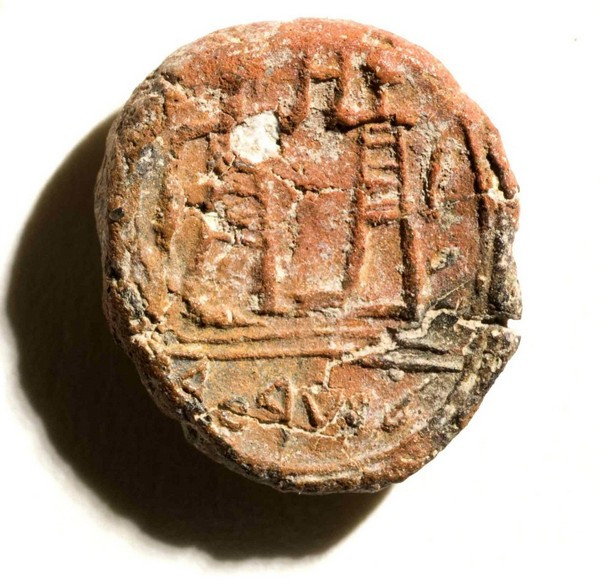 """[Belonging] To the Governor of the City"" First Temple sealing (Image credit: Clara Amit, Israel Antiquities Authority)"