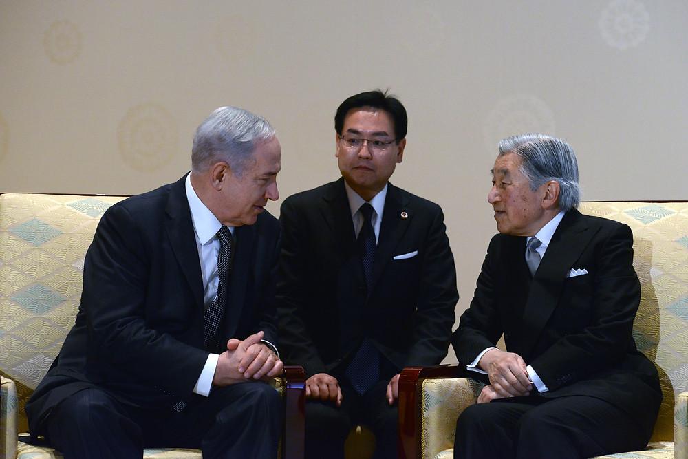 PM Binyamin Netanyahu with Japanese Emperor Akihito (Image credit: Kobi Gideon/Government Press Office of Israel)