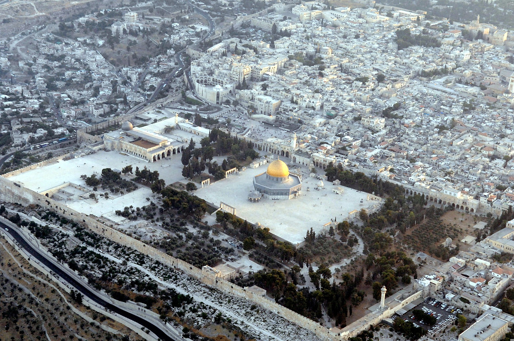 The Temple Mount (Image credit: Yoram Benita/Government Press Office of Israel)