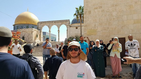 Michael Miller on the Temple Mount (Image credit: Michael Miller)