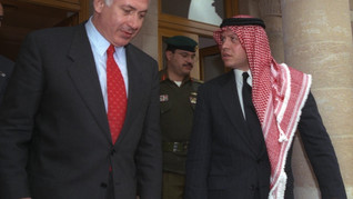 King Abdullah II Not Amused by Jordan is Palestine Conference