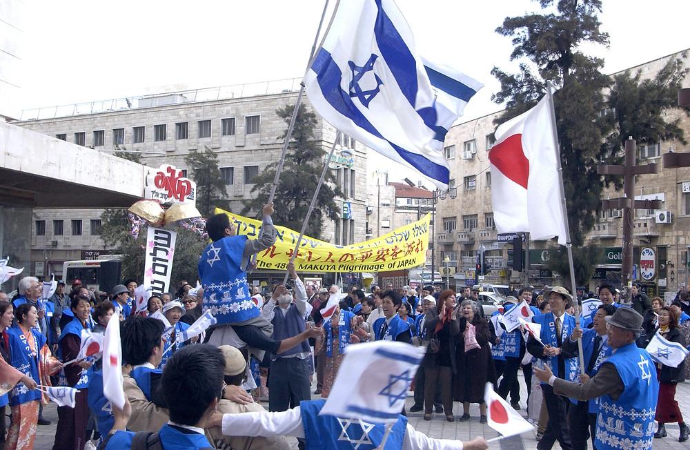 Makuya pilgrimage to Israel (Image credit: Milner Moshe/Government Press Office of Israel)