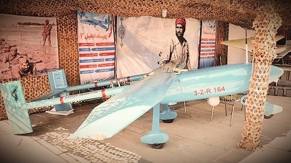 Illustration: Iranian Ababil-3 UAV Similar To Those Used By Hezbollah and Hamas by Ali Abbaspour/Fars News Agency [CC BY 4.0] via Wikimedia
