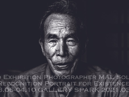 """Photographer MAL Solo Exhibition """"存在認知 / STROKE"""""""