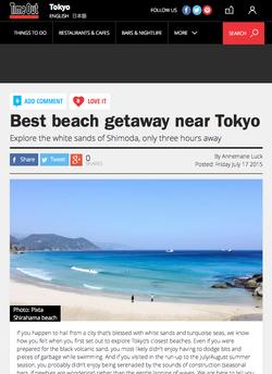 Time Out Tokyo: Best beach getaway