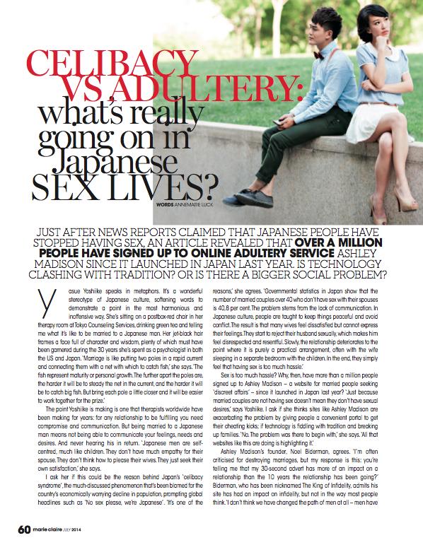 Marie Claire: Japan sex culture