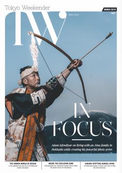 TW Mag: An Ainu Story
