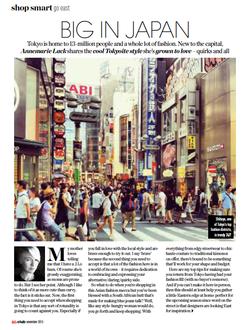 Edgars Club: Tokyo Fashion Column