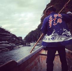 Boat Ride, Japan