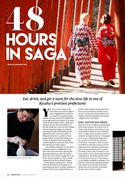 Tokyo Weekender: 48 Hours in Saga