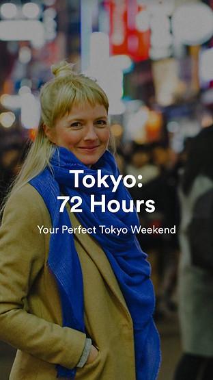 Porter & Sail App: Tokyo Guide & Reviews