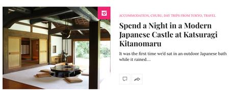 Katsuragi Kitanomaru: Article for TW Magazine & Website