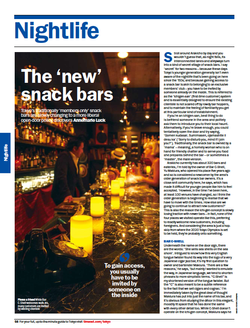 Time Out Tokyo: Snack Bars