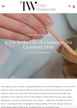 Tokyo Weekender: Day in the Life