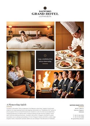 Sapporo Grand Hotel: Straight Ad