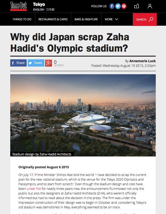 Time Out Tokyo: Zaha Hadid stadium