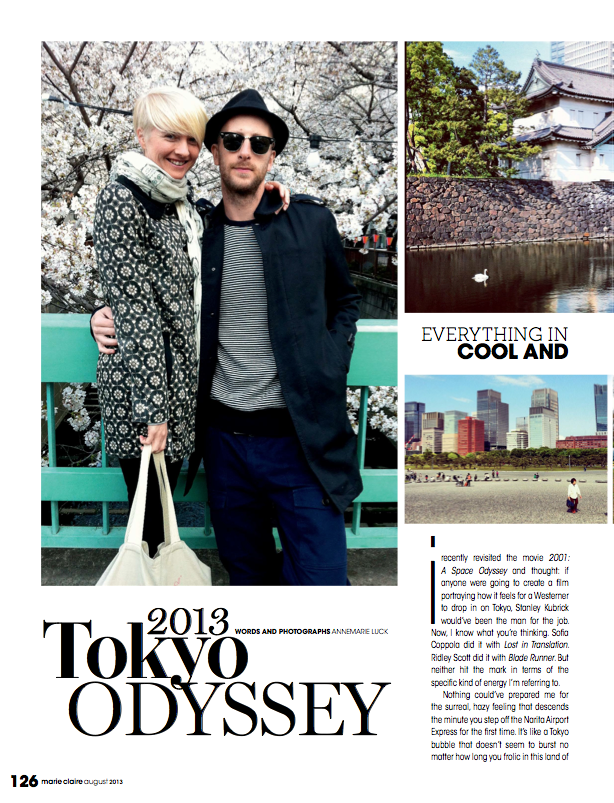 Marie Claire: Tokyo Travel Story