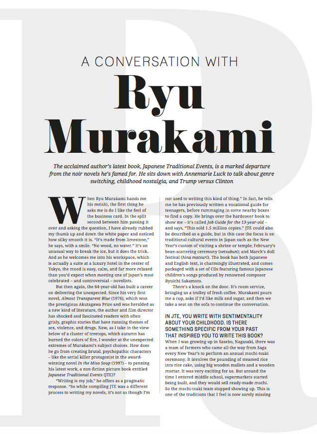 Tokyo Weekender mag: A Conversation