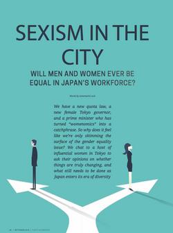 Tokyo Weekender mag: Sexism in the C