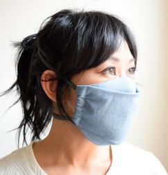Civilian Mask: Light Chambray
