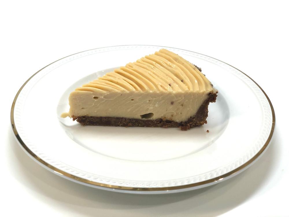 Peanut butter tart 🥜