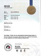 30. 특허증 태양광.jpg