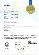 38. 전원원격관리시스템 특허.jpg