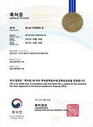 32. 특허증 하이브리드.jpg