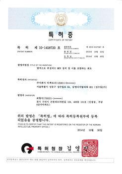 TMOV특허
