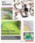 myberninafeetaccessoriesworkbookcover.jp
