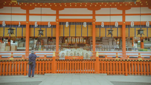 significance of Shintoism