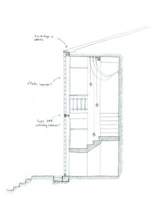 Secció.jpg