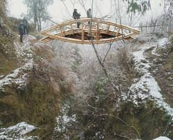 Bam-bridge