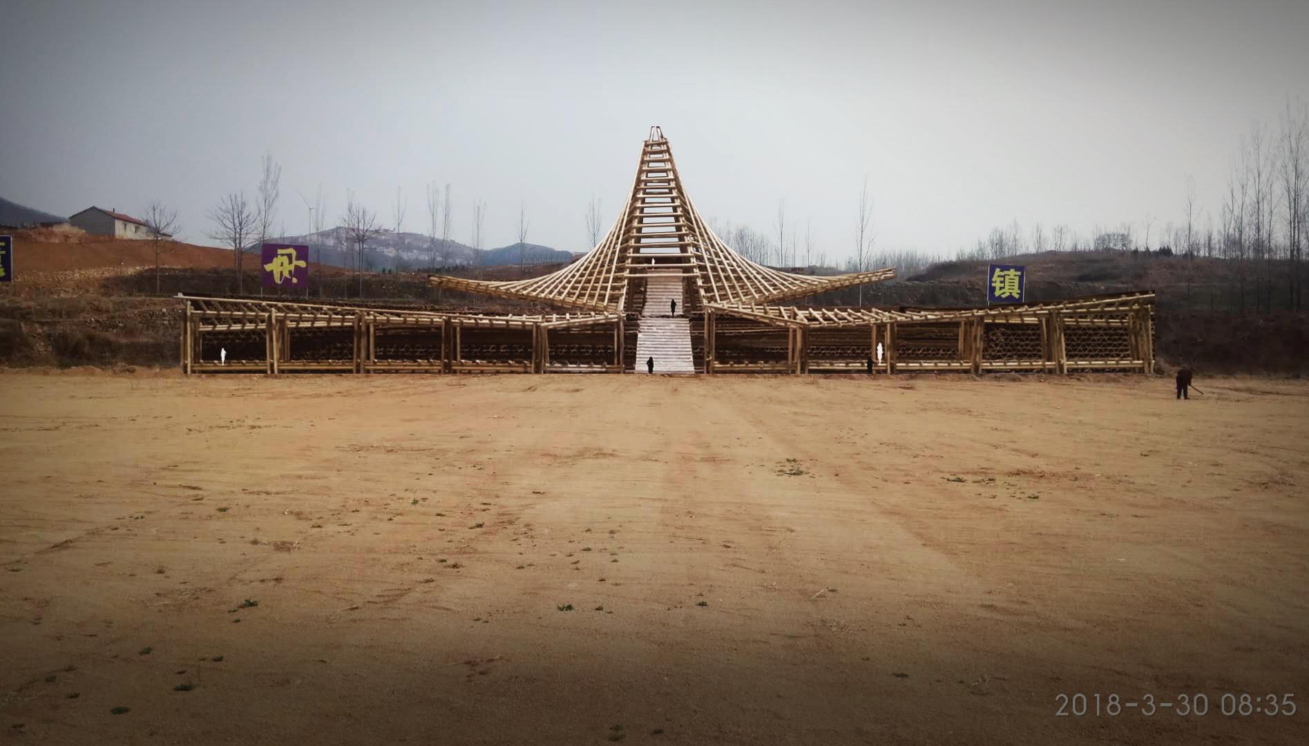 Sino-Lavender South Gate