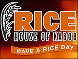 Rice House of Kabob