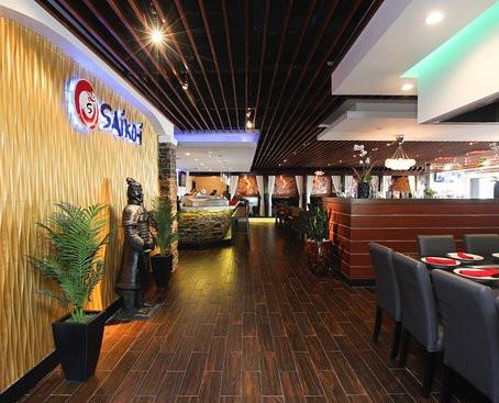 Saiko-i Sushi & Hibachi Lounge: Boca's Best Asian Restaurant Has Arrived!