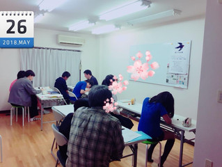今日の鶴川つばめ塾