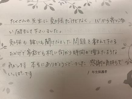 IMG_2638.JPG