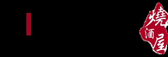 ichiban logo 2.png