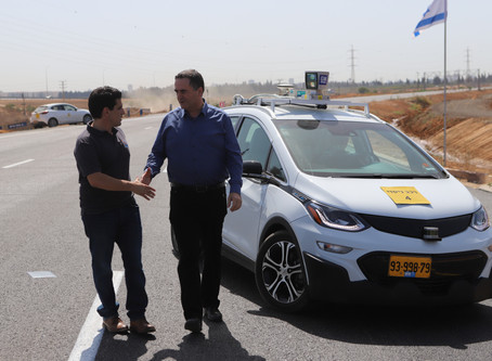 The grand opening of the first AV test site in Israel