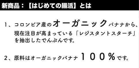 スクリーンショット 2020-08-01 11.12.19.png
