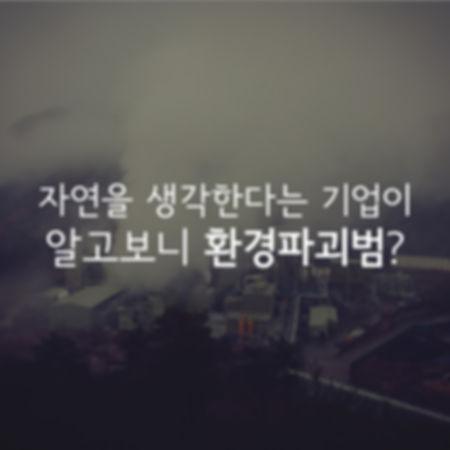 영풍제련소카드뉴스rgb-01.jpg