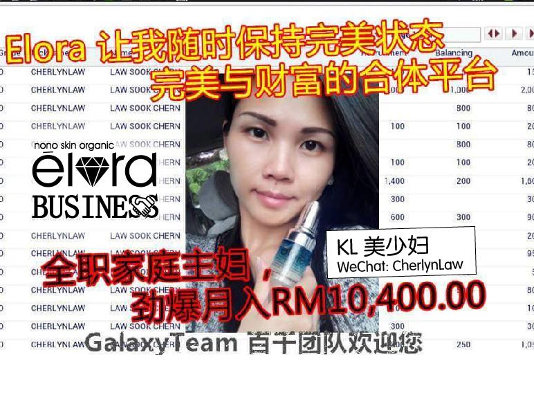 收入见证图-12