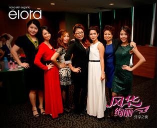 这个根本就是美女选秀?Elora风华绚丽分享之夜