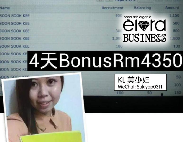 收入见证图-03