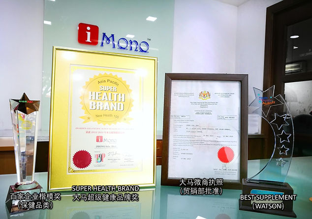iMono gets Super Health Brand award