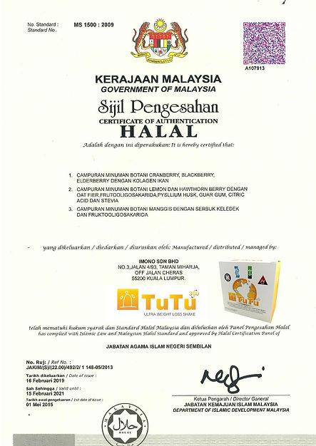 Halal TuTu.jpg