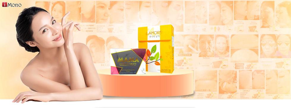 skincare-product.jpg